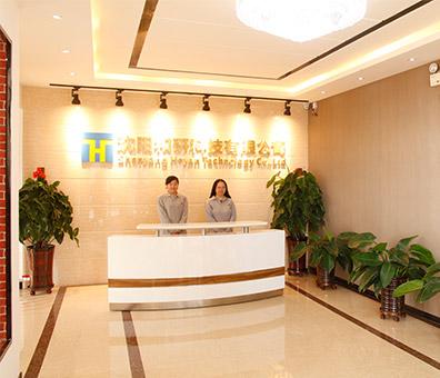 Shenyang Heyan Technology Co., Ltd.