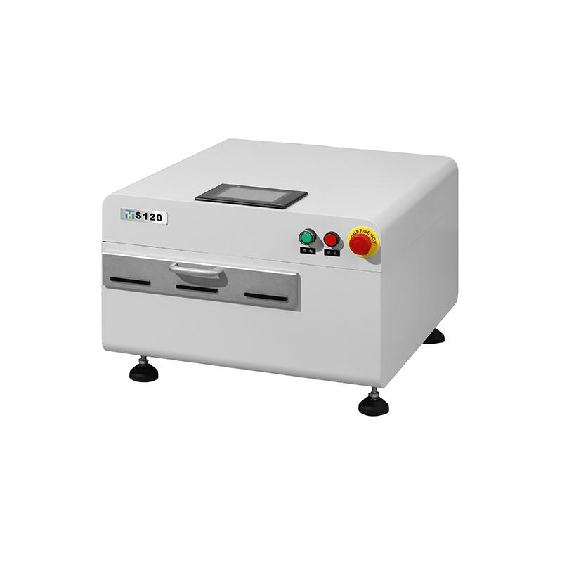 S120 UV Машина для диспергирования